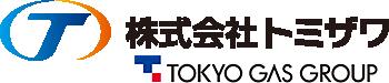 株式会社トミザワ